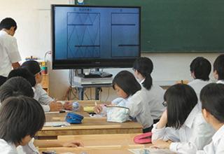 仙台市立向陽台中学校